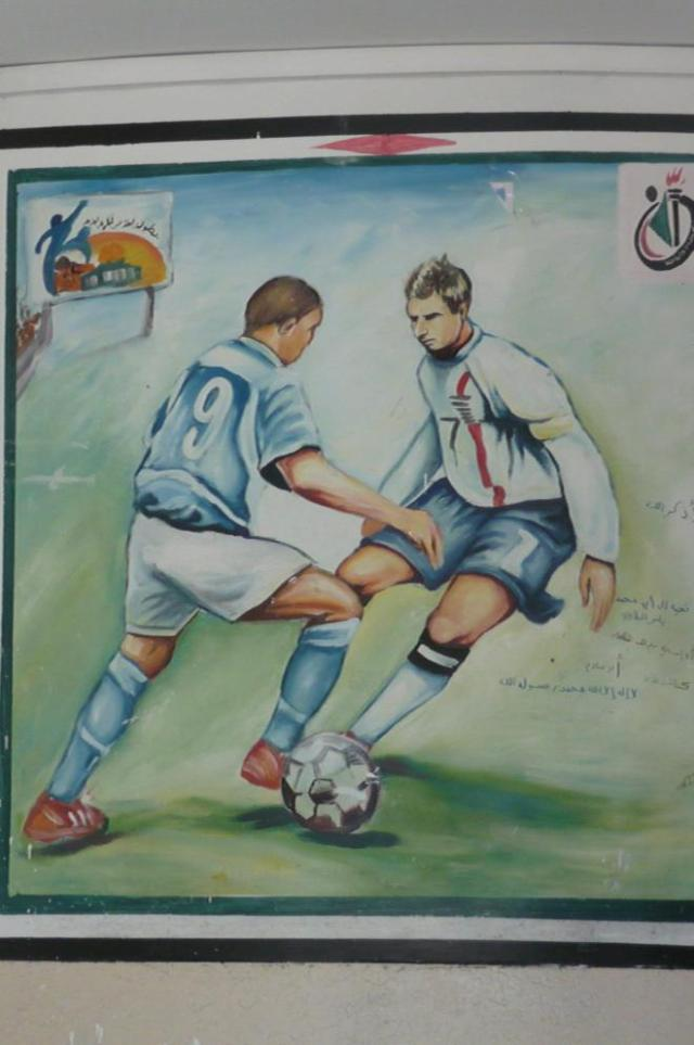 Mural on Palestine Stadium entrance in Gaza
