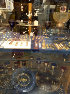 Ghetto Jewish store